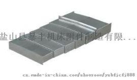 暴丰供应CKS-350数控车床伸缩导轨钢板防护罩