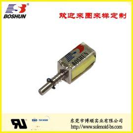 微型电磁铁推拉式长行程 BS-0421S-09