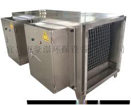 静电式高效油烟净化器 UV光解油烟净化器