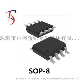 NS6116同步降压车充IC.应用QC3.O快充