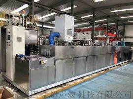 北京凸轮轴轴承盖清洗机