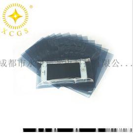 电子产品包装 防静电防水