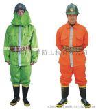 南京消防頭盔,南京消防服批發,南京隔熱服防化服