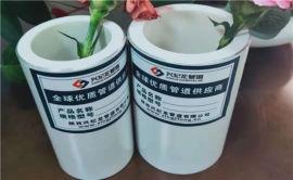 广西梧州 铝合金衬塑管材管件 品质保障