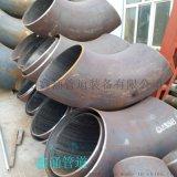 滄州鑫涌提供|精緻焊接彎頭|焊制大口徑彎頭