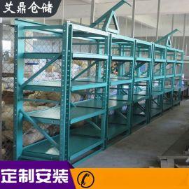 宁波模具架厂家 抽屉式模具货架 模具放置架生产