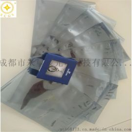 成都防静电自封  袋/LED电子袋/数码产品拉链袋