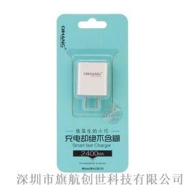 QIHANG/C3210国标充电器双USB2.4A