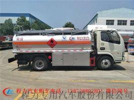 解放5吨油罐车,解放5吨油罐车价格