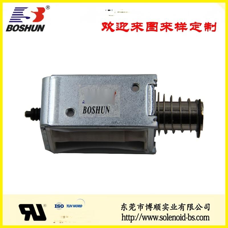 保管箱电磁锁 BS-1351-04