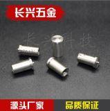 304不鏽鋼焊接螺柱M4-M12