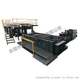 长江机械CHM-1900_a4复印纸卷筒纸分切机