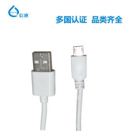 24V DC电源线小家电电线USB插头安卓接口