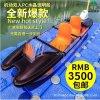 钓鱼艇 pc双体电动船 透明划艇 加厚水上漂流船