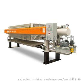 厂家直销隔膜压滤机 高效隔膜厢式压滤机
