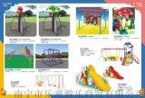 幼兒攀爬玩具系列