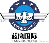 云南茶叶怎么寄快递到台湾包清关-蓝鹰物流
