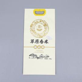 深圳編織袋廠家PP塑料編織袋 大米麪粉編織袋
