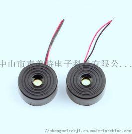 2311压电有源蜂鸣器 报警器专用蜂鸣器