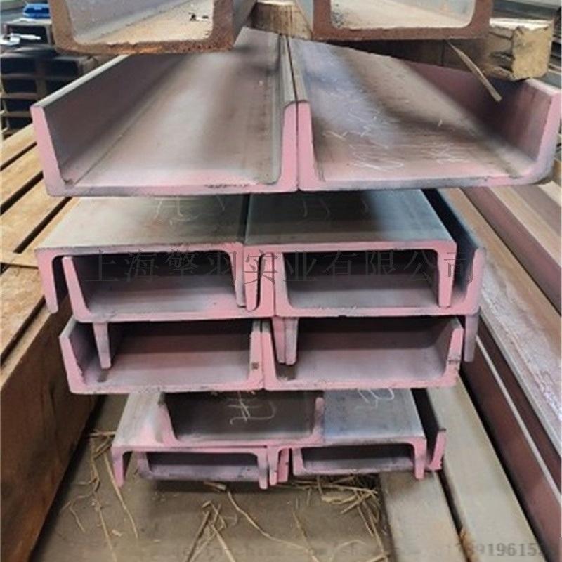 山东日标槽钢250*90*9材质Q235B现货批发