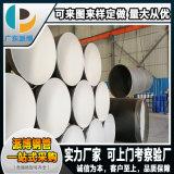珠海汕頭汕尾Q235螺旋管批發 可做3pe 8710 環氧煤瀝青防腐加工