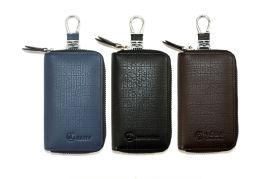 商務男士汽車鑰匙包頭層軟牛皮竹節紋拉鏈大容量鑰匙包