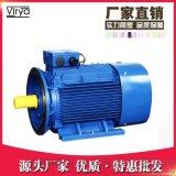螺桿空壓機專用電機用於替換市面上品牌電機