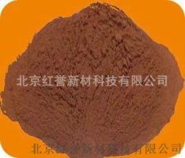 铜粉 纳米铜粉 微米铜粉 片状铜粉 超细铜粉 Cu
