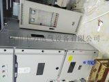 厂家直销:资阳GGD配电柜、XM照明配电箱