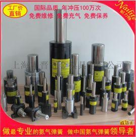氮气弹簧 模具氮气弹簧 耐力特 NX1000-13
