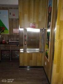 广东超威餐厅酒店送餐自动传菜电梯