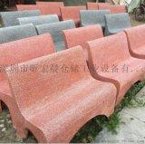东莞水磨石凳子深圳石头椅子广州