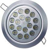 LED天花灯/筒灯(24W)