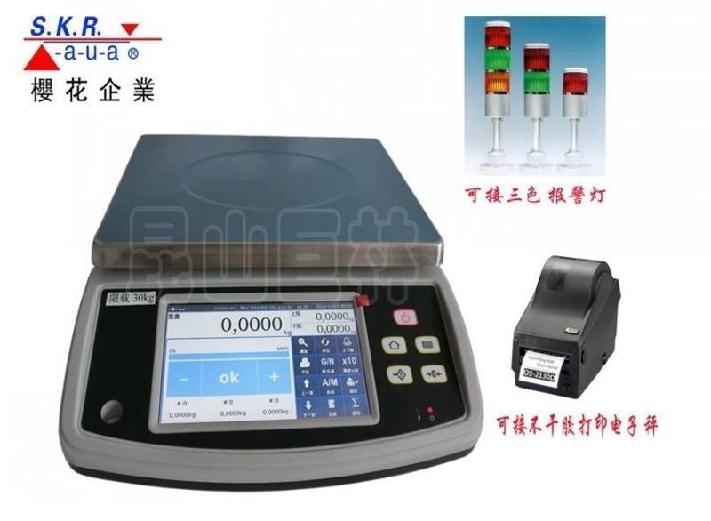 苏州桌秤-计重计数智能带打印报 桌秤30kg带储存记忆功能智能称