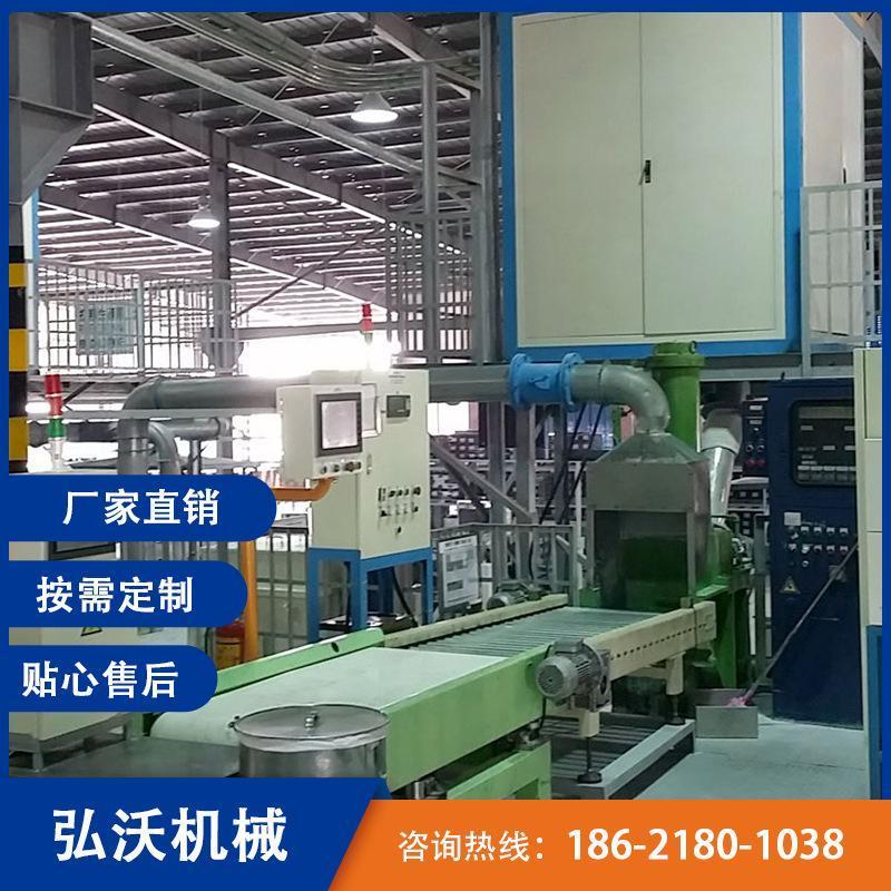 密煉機上料系統供料系統密煉機加料系統