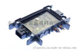 有机硅防潮胶 控制板三防漆 电路板三防涂料