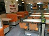 深圳自选快餐店卡座沙发桌椅订制