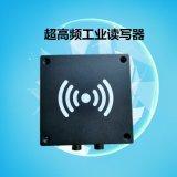 RFID读写器 超高频无线wifi工业读卡器