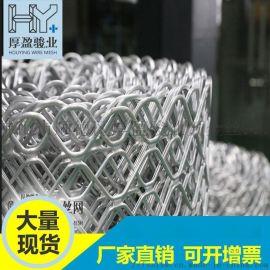 佛山现货美格网防盗网铝丝网野猪圈地围栏网养殖网市政园林防护网