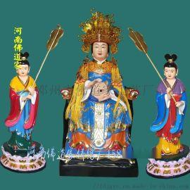 十二老母佛像1.3米 送子娘娘 泰山奶奶神像