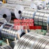 高硬度304不锈钢卷材 环保SUS304不锈钢带