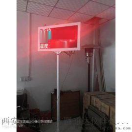 西安扬尘检测仪 环境检测仪 空气质量检测仪