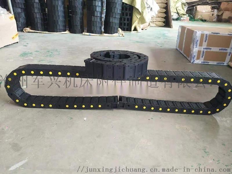 供應鐳射切割機使用的全封閉式塑料拖鏈穿線拖鏈坦克鏈