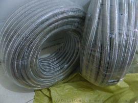 福萊通不鏽鋼包塑金屬軟管