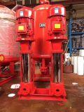 专业制作消防泵/厂家喷淋泵检测中心