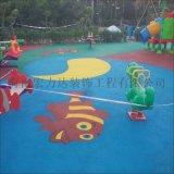 SPU橡膠彩色地坪,SPU地板,海南宏利達地坪,