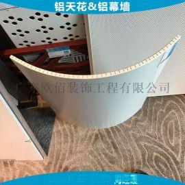 大廳牆面裝飾鋁蜂窩板包柱子弧形鋁蜂窩板鋁蜂窩板 佛山鋁蜂窩板