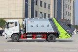 生活垃圾收集运输车--东风天锦压缩垃圾车厂家直销