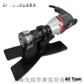 不锈钢电动管子端部平口机