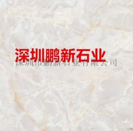 大理石-深圳雪花白大理石-深圳大理石厂家